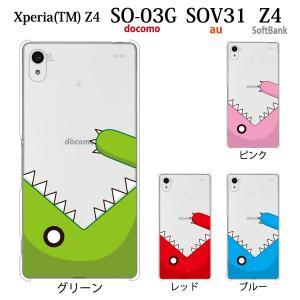 エクスぺリア Z4 ケース Xperia Z4 カバー / 怪獣がまるかじり (402SO/スマホケース/ソフトバンク)|kintsu