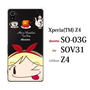 エクスぺリア Z4 ケース Xperia Z4 カバー / 不思議の国のアリス お茶会 顔ちかシリーズ (402SO/スマホケース/ソフトバンク)|kintsu