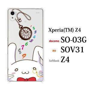 エクスぺリア Z4 ケース Xperia Z4 カバー / 不思議の国のアリス 白兎 顔ちかシリーズ (402SO/スマホケース/ソフトバンク)|kintsu