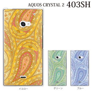 AQUOS CRYSTAL 2 403SH ケース カバー ペイズリー TYPE1|kintsu