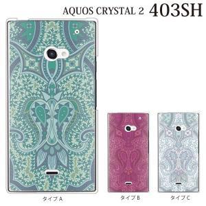 AQUOS CRYSTAL 2 403SH ケース カバー ペイズリー TYPE3|kintsu