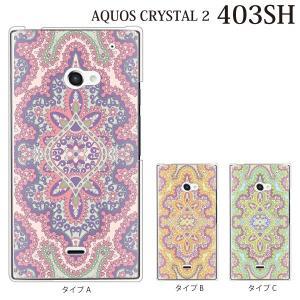 AQUOS CRYSTAL 2 403SH ケース カバー ペイズリー TYPE5|kintsu