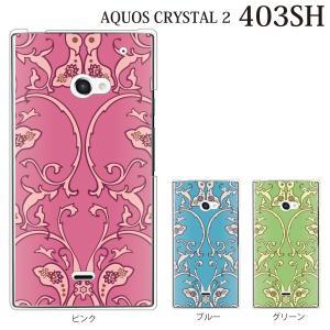 AQUOS CRYSTAL 2 403SH ケース カバー ペイズリー TYPE6|kintsu