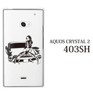 AQUOS CRYSTAL 2 403SH ケース カバー ...