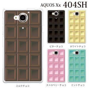 ■対応機種 SoftBank ソフトバンクの AQOUS Xx 404SH 専用のクリアカバー ハー...
