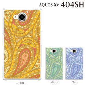 AQOUS Xx 404SH ケース カバー ペイズリー TYPE1|kintsu