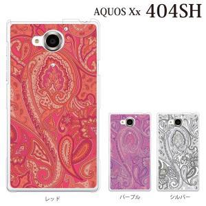 AQOUS Xx 404SH ケース カバー ペイズリー TYPE2|kintsu