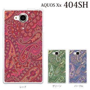 AQOUS Xx 404SH ケース カバー ペイズリー TYPE4|kintsu