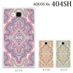 AQOUS Xx 404SH ケース カバー ペイズリー TYPE5 kintsu