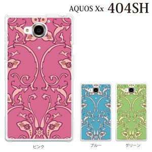 AQOUS Xx 404SH ケース カバー ペイズリー TYPE6 kintsu