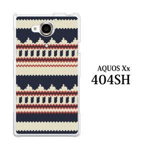 AQOUS Xx 404SH ケース カバー アクオス シャープ スマホケース スマホカバー ニット風 デザイン TYPE1|kintsu