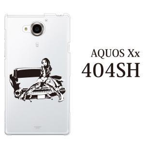 AQOUS Xx 404SH ケース カバー アクオス シャ...