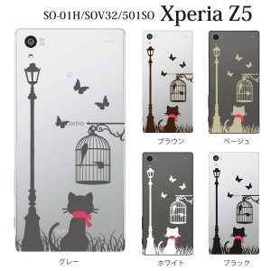 Xperia Z5 501SO ケース カバー キャット ストリート 猫 クリア|kintsu