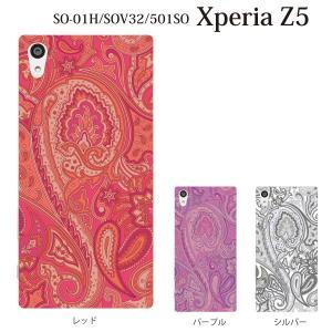 Xperia Z5 501SO ケース カバー ペイズリー TYPE2|kintsu