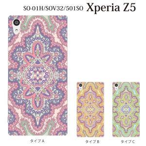 Xperia Z5 501SO ケース カバー ペイズリー TYPE5 kintsu