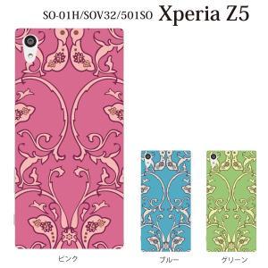 Xperia Z5 501SO ケース カバー ペイズリー TYPE6 kintsu