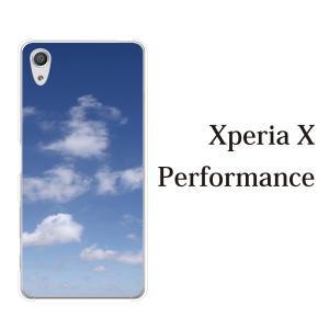 502SO Xperia X Performance softbank ケース カバー スカイ 空 クリア kintsu