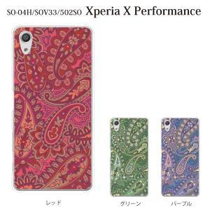 502SO Xperia X Performance softbank ケース カバー ペイズリー TYPE4 クリア|kintsu