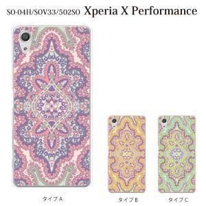 502SO Xperia X Performance softbank ケース カバー ペイズリー TYPE5 クリア kintsu