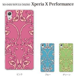 502SO Xperia X Performance softbank ケース カバー ペイズリー TYPE6 クリア kintsu