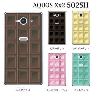■対応機種 SoftBank ソフトバンクの AQUOS Xx2 502SH 専用のクリアカバー ハ...