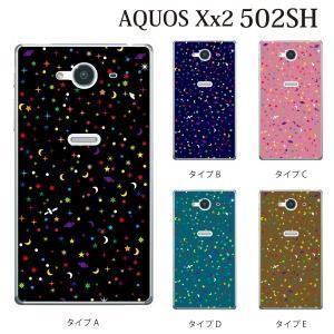 AQUOS Xx2 (502SH) ケース カバー ポップ・...