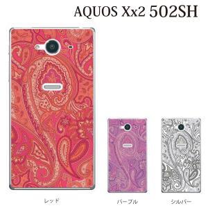 AQUOS Xx2 (502SH) ケース カバー ペイズリー TYPE2|kintsu