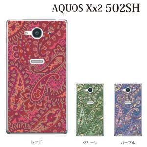 AQUOS Xx2 (502SH) ケース カバー ペイズリー TYPE4|kintsu