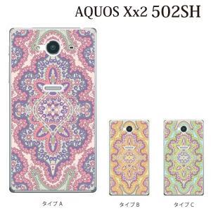 AQUOS Xx2 (502SH) ケース カバー ペイズリー TYPE5 kintsu