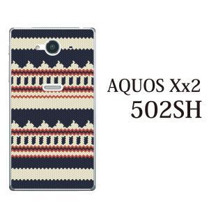 AQUOS Xx2 (502SH) ケース カバー スマホケース スマホカバー ニット風 デザイン TYPE1|kintsu