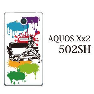 AQUOS Xx2 (502SH) ケース カバー スマホケ...