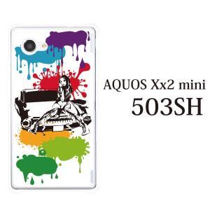 AQUOS Xx2 mini 503sh ケース カバー ス...