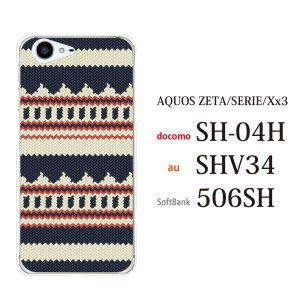 506SH AQUOS Xx3 506sh ケース カバー スマホケース スマホカバー ニット風 デザイン TYPE1|kintsu