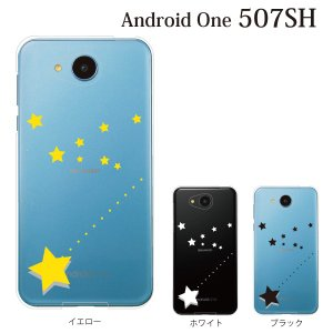 4d3c037385 スマホケース 507SH Android One 507sh ケース カバー シャイニングスター TYPE2