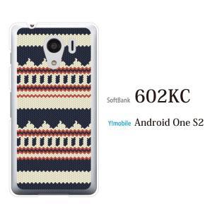スマホケース DIGNO G 602KC ケース カバー スマホケース スマホカバー ニット風 デザイン TYPE1|kintsu