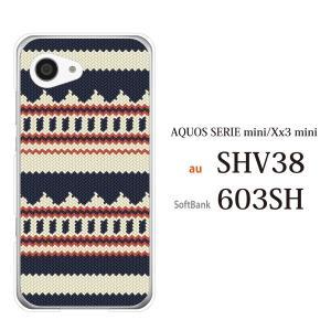 スマホケース 603SH AQUOS Xx3 mini 603sh ケース カバー スマホケース スマホカバー ニット風 デザイン TYPE1|kintsu