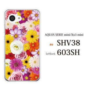 スマホケース 603SH AQUOS Xx3 mini 603sh ケース カバー スマホケース ス...