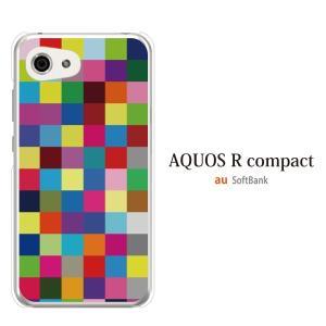 AQUOS r compact ケース アクオスrコンパクト ケース カバー 701SH おしゃれ おもしろ カラフルチェッカー ブロック kintsu