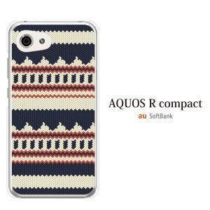 AQUOS r compact ケース アクオスrコンパクト ケース カバー 701SH おしゃれ かわいい 冬 ニット風 デザイン TYPE1|kintsu