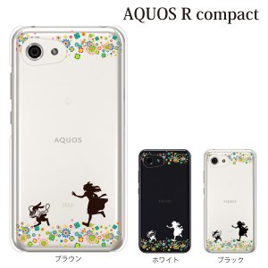 AQUOS r compact ケース アクオスrコンパクト ケース カバー 701SH おしゃれ ...