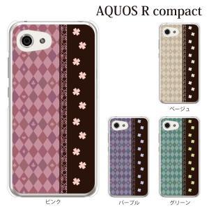AQUOS r compact ケース アクオスrコンパクト ケース カバー 701SH おしゃれ かわいい ハーリキン・チェックと四葉 クローバー kintsu