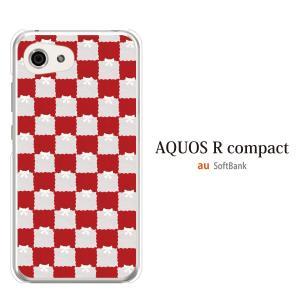 AQUOS r compact ケース アクオスrコンパクト ケース カバー 701SH おしゃれ かわいい フェルト生地風 チェック柄TypeB kintsu