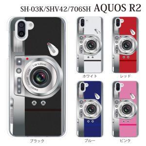 スマホケース ハードケース aquos r2 ケース スマホカバー おしゃれ アクオスr2 カバー aquos携帯カバー カメラ CAMERA kintsu