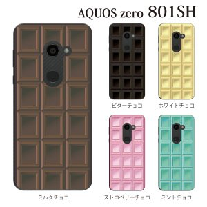■対応機種 SoftBank ソフトバンクの AQUOS zero 801SH 専用のクリアカバー ...