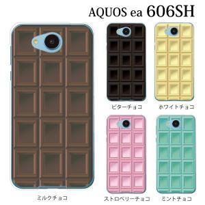■対応機種 SoftBank ソフトバンクの AQUOS ea 606SH 専用のクリアカバー ハー...