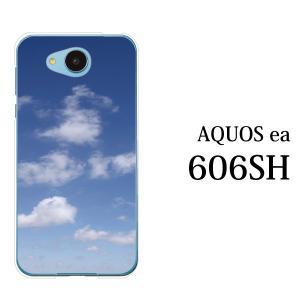 スマホケース AQUOS ea 606SH ケース カバー スカイ 空|kintsu