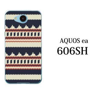スマホケース AQUOS ea 606SH ケース カバー スマホケース スマホカバー ニット風 デザイン TYPE1|kintsu