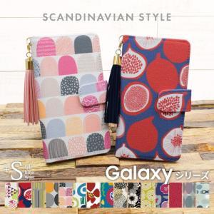 スマホケース 手帳型 GALAXY S10 S10+ S9+ 携帯ケース GALAXY feel2 S8 Note9 ギャラクシー スマホカバー 北欧 タッセル|kintsu
