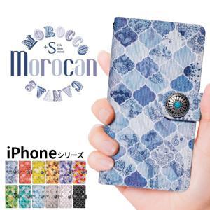 スマホケース 手帳型 iphone8 iPhone XR ケース アイフォン8 iPhone XR iphone7 iphone6s 携帯ケース シンプル おしゃれ コンチョ|kintsu