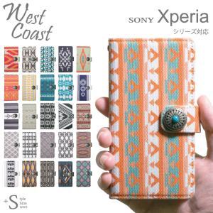 スマホケース 手帳型 Xperia ace XZ3 XZ2 premium XZ XZ1 アンドロイド 携帯ケース エクスペリアXZ1 おしゃれ コンチョ スマホカバー|kintsu